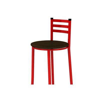 Banqueta Alta com Encosto Vermelho e Assento Marrom Escuro - Marcheli