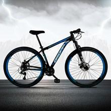Bicicleta Aro 29 Quadro 17 Alumínio 21 Marchas Freio a Disco Mecânico Preto/Azul - Dropp