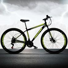 Bicicleta Aro 29 Quadro 19 Aço 21 Marchas Freio a Disco Mecânico Preto/Amarelo - Dropp