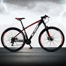 Bicicleta XLT Aro 29 Quadro 19 Alumínio 21 Marchas Suspensão Freio Disco Preto/Vermelho - KSW