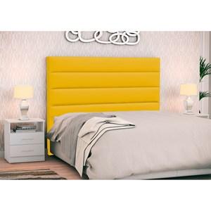Cabeceira Cama Box Casal King 195cm Greta Corano Amarelo e 2 Criados Branco - Mpozenato