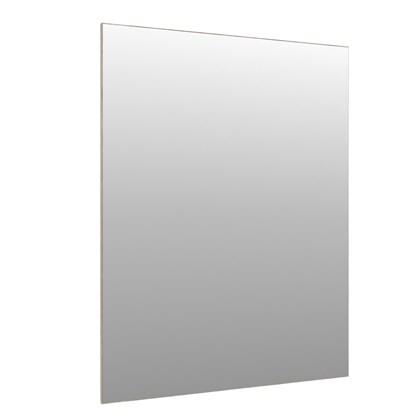 Espelheira em MDF 80X60 Alfa Branco - Bosi