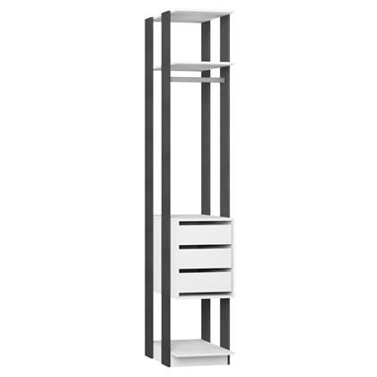 Guarda Roupa Closet Clothes 1003 3 Gavetas Branco/Espresso - BE Mobiliário