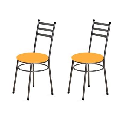 Kit 2 Cadeiras Baixas 0.135 Redonda Craqueado/Laranja - Marcheli