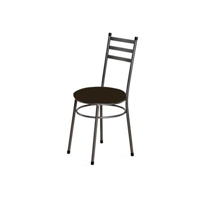 Kit 2 Cadeiras Baixas 0.135 Redonda Craqueado/Marrom Escuro - Marcheli
