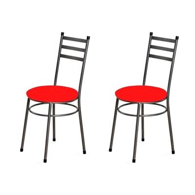 Kit 2 Cadeiras Baixas 0.135 Redonda Craqueado/Vermelho - Marcheli