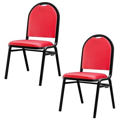 Kit 2 Cadeiras Hoteleiras Auditório Hotel Empilhável Fixa Vermelha  - Pethiflex
