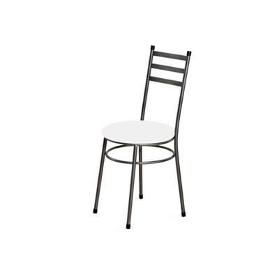 Kit 4 Cadeiras Baixas 0.135 Redonda Craqueado/Branco - Marcheli