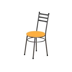 Kit 4 Cadeiras Baixas 0.135 Redonda Craqueado/Laranja - Marcheli