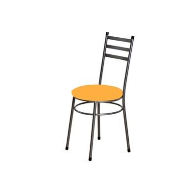 Kit 6 Cadeiras Baixas 0.135 Redonda Craqueado/Laranja - Marcheli