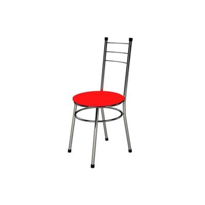 Kit 6 Cadeiras Baixas 0.236 Redonda Cromado/Vermelho - Marcheli